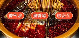 2020中国(上海)国际餐饮雷火竞技亚洲及食品配料展览会